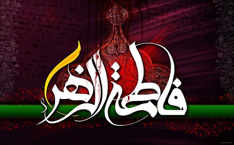 www.al-imane.com