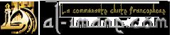 al-imane.com