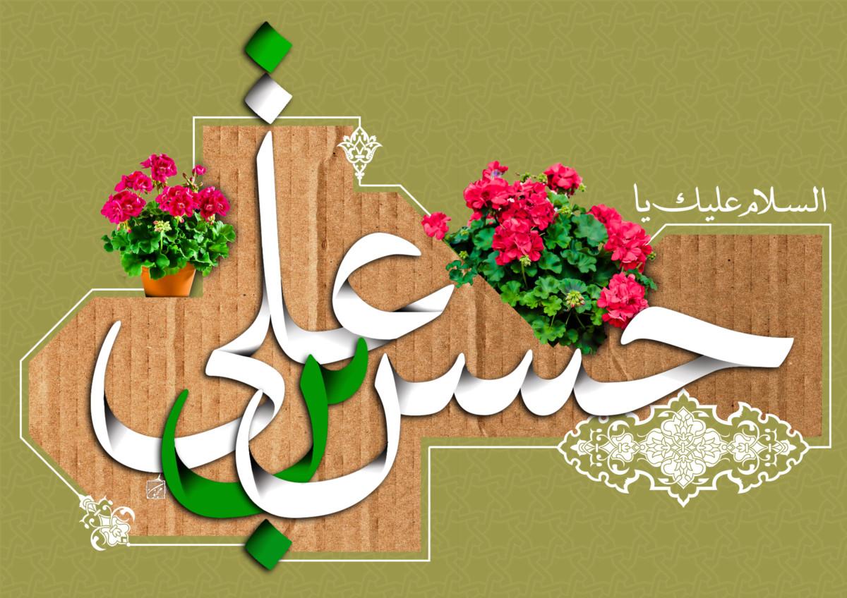 weep_imam_hasan.jpg