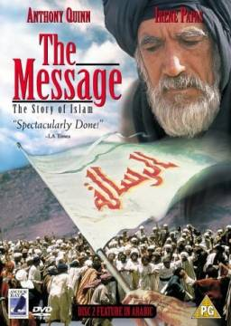 Le Message (Film)