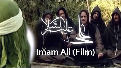 Imam Ali (Film)