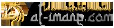 al-imane.com - Portail